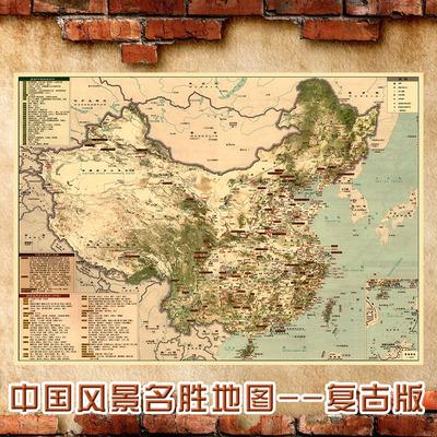 地图客厅画中国多少钱