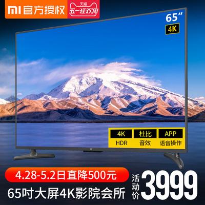 Xiaomi/小米 小米电视4A 65英寸液晶网络智能wifi平板电视机60 55双十一