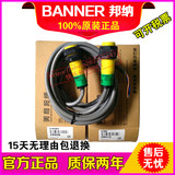 Authentic American Bonner BANNER photoelectric switch S186E S18SN6R S18SP6R radiation sensor