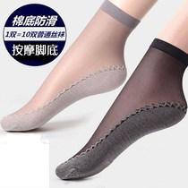 高跟鞋吸汗不掉跟浅口百搭透气私袜子黑色女丝袜防滑隐形袜可爱