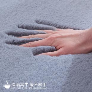 仿兔毛地毯加厚加密儿童卧室床边飘窗毯北欧风轻奢客厅茶几毛毯垫