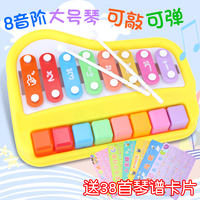 Polaroid puzzle wooden xylophone knocking piano baby young children baby music toy 1-2 years old 3 octave knocking piano toy