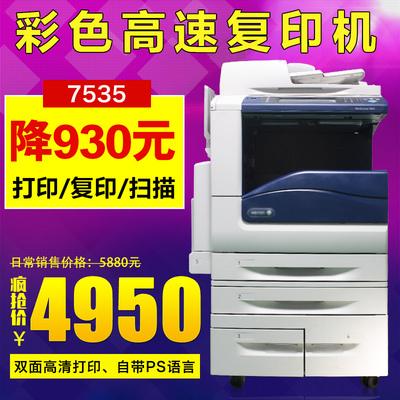 a3双面打印机打印机
