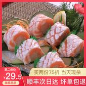 当天整条现杀生发货即食鱼腩200克 崇鲜新鲜进口冰鲜三文鱼腩刺身
