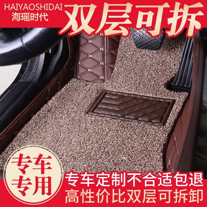 上海大眾桑塔納尚納2012/2013/2014年2015新款專用全包圍汽車腳墊