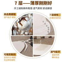 10 pairs of cotton spring and summer insoles men and women thousand layers of cloth breathable deodorant sweat can be cut cotton insoles