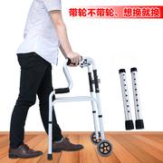 助行器拐扙拐棍老人手杖四脚助步器拐杖椅凳走路多功能辅助行走器