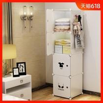 布衣柜简约现代经济组装布艺实木牛津布小号挂衣橱单人简易衣柜