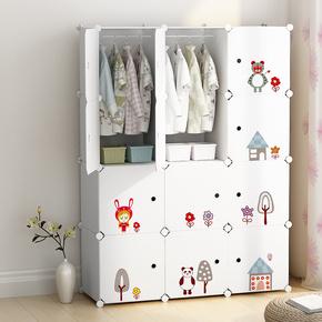 简易衣柜收纳加固成人卧室折叠经济型塑料组装家用多功能储物柜子