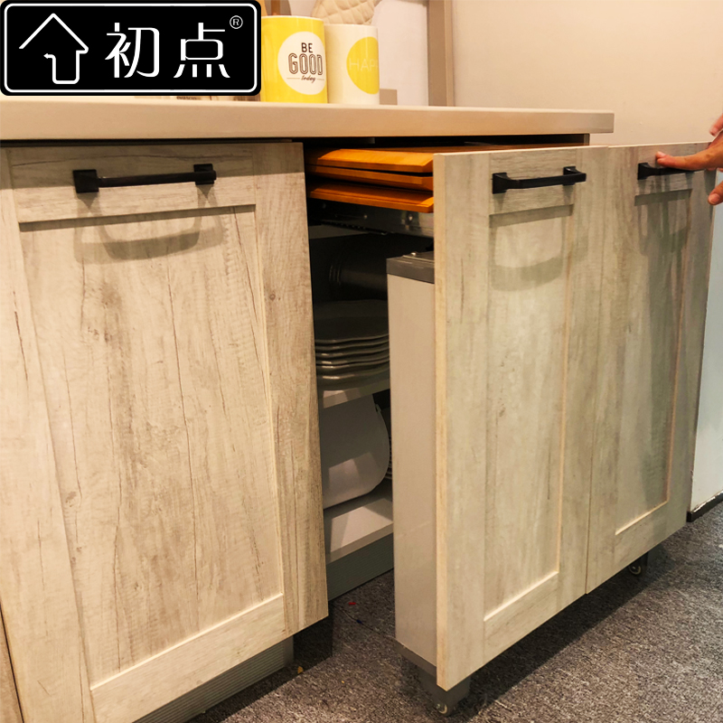初点厨房伸缩台折叠延伸餐桌多功能吧台小户型隐形桌五金轨道配件