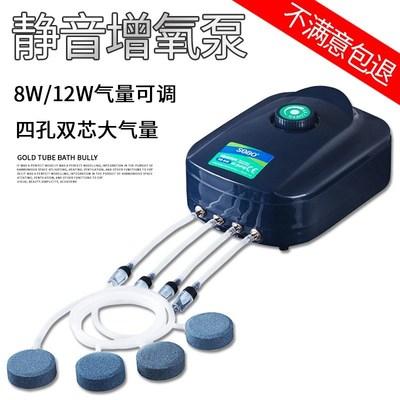 鱼缺氧气泵 增氧磊泵养鱼增氧机小型静音家用220v电压