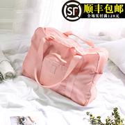 折叠旅行包女手提韩版短途大容量行李包轻便简约登机包防水健身包
