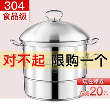 劳特斯蒸锅 家用304不锈钢3三层30cm煤气灶用汤锅大清仓加厚特价