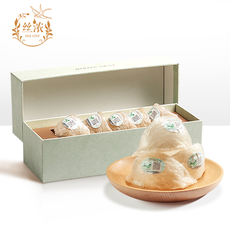 燕之屋 丝浓干燕窝正品原料印尼进口CAIQ溯源孕妇燕窝白燕盏30g