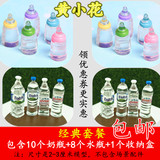 Baggage miniature children's home gift toys puzzle snacks playing with water bottle beverage soda model