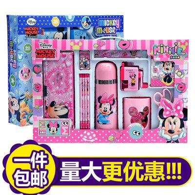 迪士尼文具礼盒文具套装小学生铅笔盒儿童幼儿园学习用品大礼物包