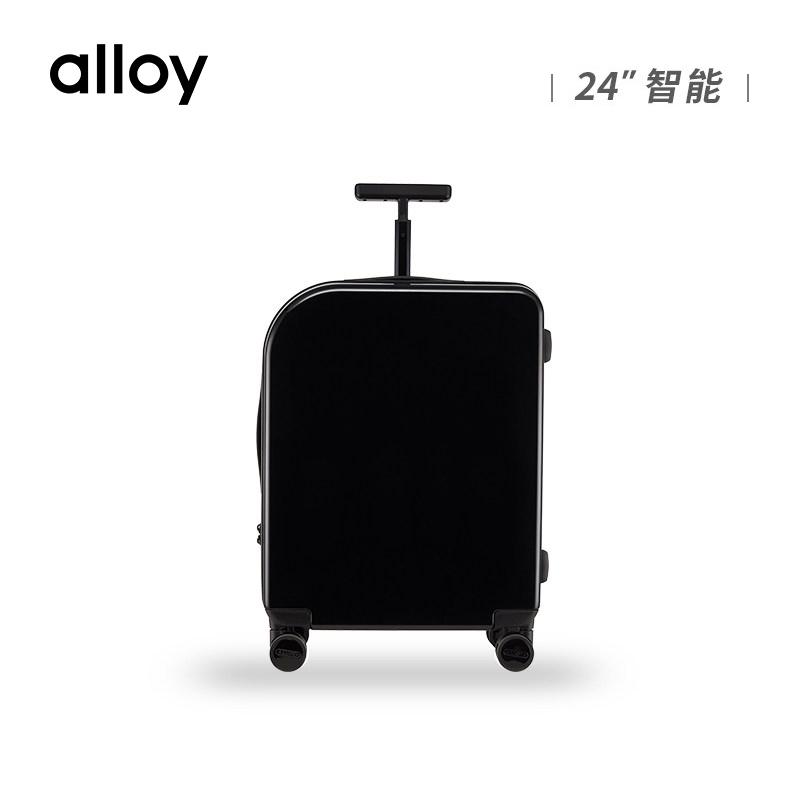 alloyPicnic-02-24旅行箱