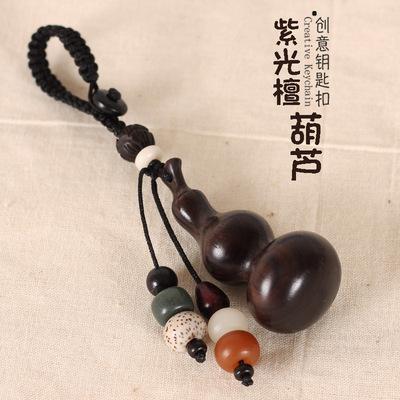 葫芦 钥匙 雕刻