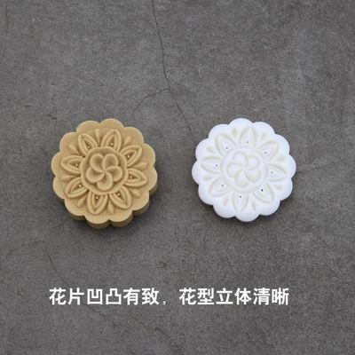 糕点面食造型工具宝宝水果馒头糕点月饼模具点心豆沙包不锈钢粘土