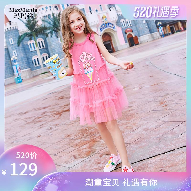 玛玛绨童装女童连衣裙夏装2019新款中大童洋气儿童a字网纱公主裙