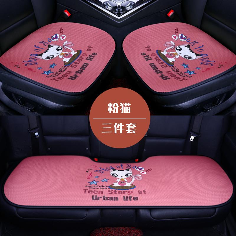 汽車坐墊卡通三件套亞麻夏季冰絲座墊單片透氣涼墊潮個性四季通用