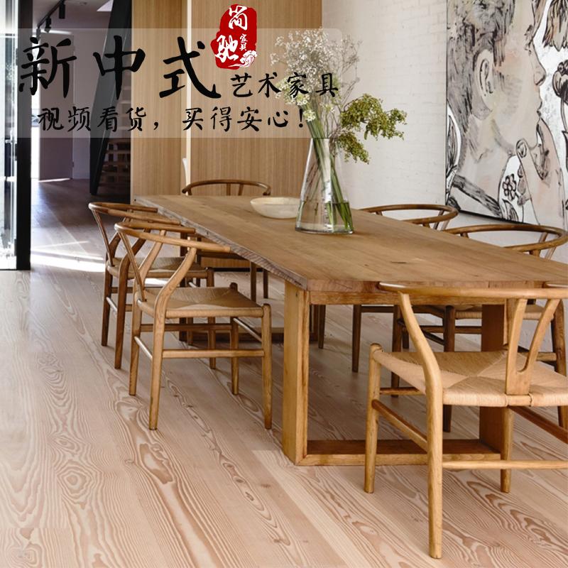 茶室茶桌椅组合中式