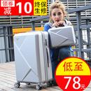 学生行李箱万向轮24寸拉杆箱包男20女小清新子母箱28寸旅行箱子韩