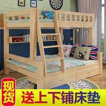 双人床垫床板简约置物架母子下床定做童床子母床上下铺韩式木头