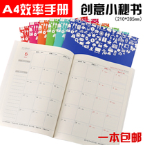 2019 work of the small secretary schedule this calendar Notepad son 365 calendar creative Efficiency manual Daily plan portable hand ledger notebook stationery custom logo