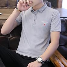 海蓝以純官方旗舰店男装之家POLO衫短袖休闲森馬2019新款韩版潮流