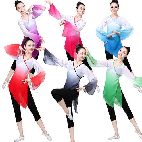 新款古典舞蹈演出服扇子民族舞服装秧歌服成人飘逸中国风练功服女