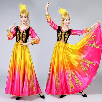 新疆演出服民族服装开场舞大摆裙维族舞蹈服女装伴舞裙广场舞服装