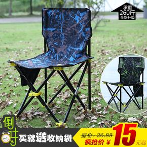 户外便携式折叠美术写生椅子简易沙滩靠背凳子钓鱼椅休闲椅导演椅