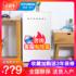 48E化妆品面膜冰箱小型单门家用复古冷藏茶叶饮料 现代BC HYUNDAI