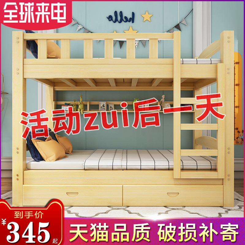 Двухъярусные кровати Артикул 558415999333