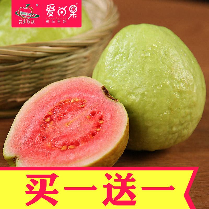 爱尚果广西红心芭乐番石榴新鲜水果特产装包邮当季巴乐胭脂脆甜