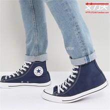 匡威Converse allstar常青款经典款情侣蓝色高低帮帆布鞋INS推荐