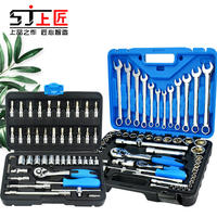Upper crafts sleeve set ratchet wrench auto repair tool combination set fast wrench multi-function auto maintenance hardware