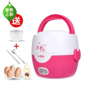 电蒸锅迷你多功能电热饭盒小型蒸锅双层小功率电饭煲分体蒸煮锅