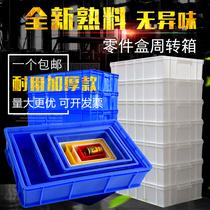 零件盒拆零收纳盒小盒子五格塑料工业组装大中小硬质工具方盒修理