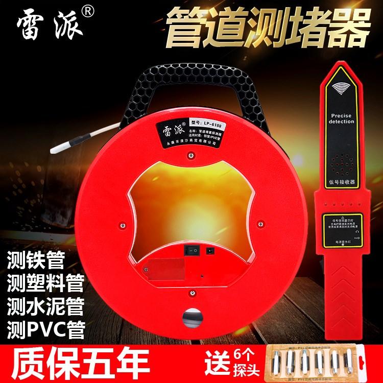 墙体探测仪测堵器电工管道探测器配件探测仪高精度电手持款暗线
