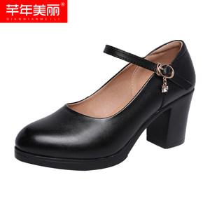 芊年美丽模特旗袍走秀鞋女中跟粗跟防水台工作鞋黑色圆头职业单鞋