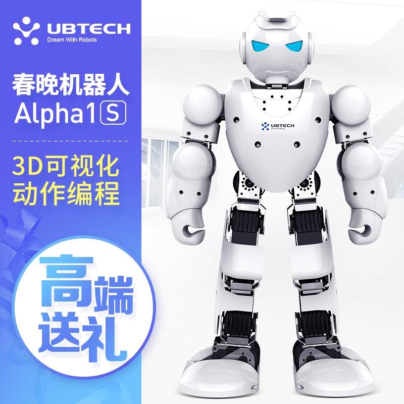 阿尔法1s机器人