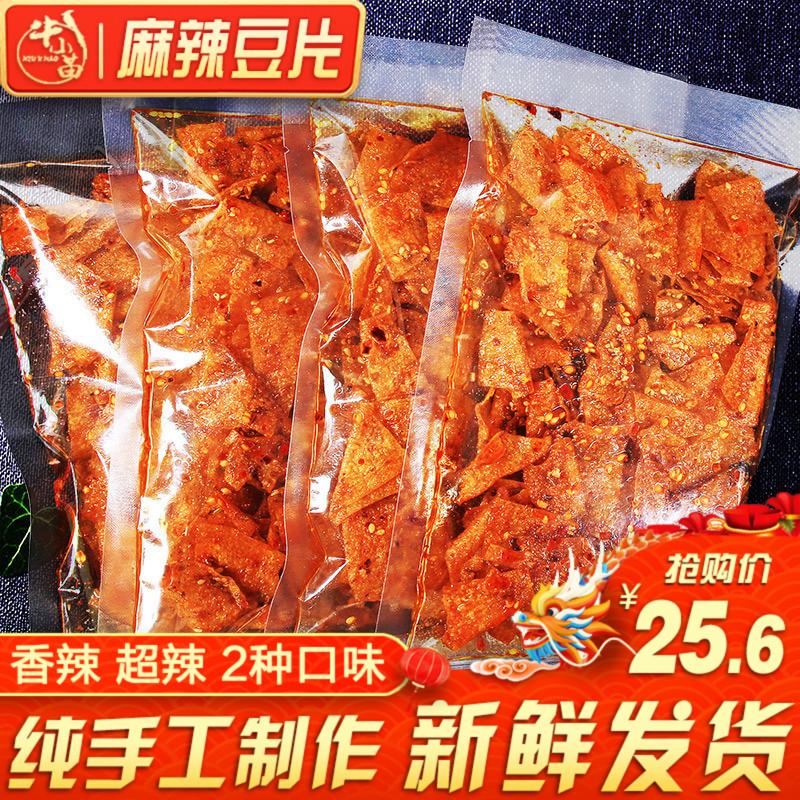 湖南辣条大辣片麻辣豆皮辣味豆干办公室休闲零食小吃重庆网红辣皮图片