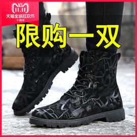 军靴潮流韩版秋冬季马丁靴男鞋加绒靴工装高帮男靴子雪地棉靴短靴图片