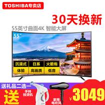 特价彩电wifi寸平板网络智能60寸55寸42英寸32高清液晶电视机