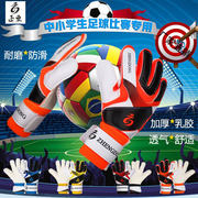 Zhengdong adult soccer goalkeeper gloves wear-resistant non-slip latex children youth gloves factory direct