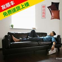 北欧小户型皮艺沙发实木简约现代客厅单人双人三人办公皮沙发组合