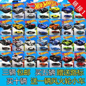 美泰风火轮小跑汽车轨道火辣合金兰博基尼车模型男孩儿童玩具8F8G