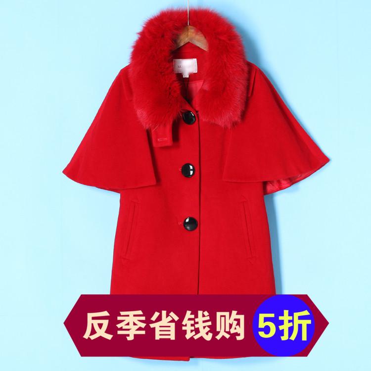 狐狸毛领羊绒大衣斗篷